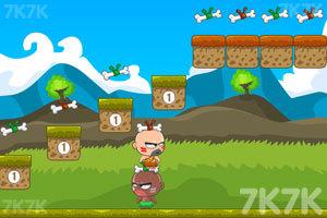 《食人族兄妹》游戏画面4