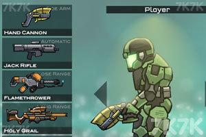 《未来战士3无敌版》游戏画面2