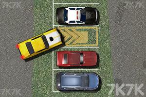《练习停车》游戏画面2
