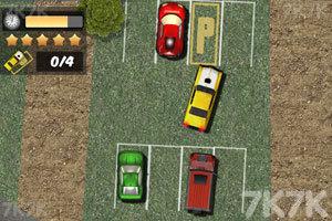 《练习停车》游戏画面1