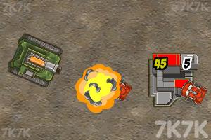 《坦克争霸》游戏画面3