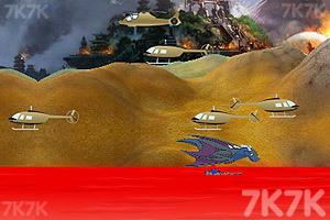 《龙族世界大战》游戏画面2