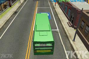 《城市公交停车》游戏画面3