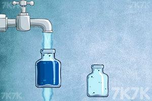 《空瓶子游戏》游戏画面1