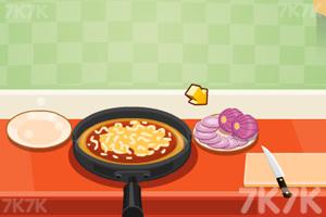 《小小比萨店》游戏画面2