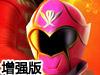 超级巨能战队5增强版
