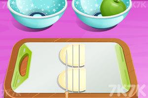 《苹果布丁》截图2