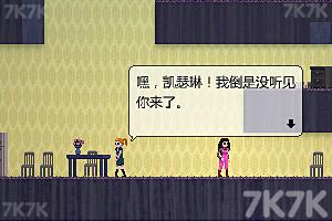 《美女寻夫记中文版》游戏画面5