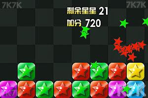 《消灭星星完美中文版》游戏画面3