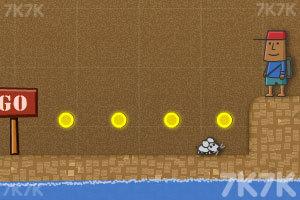 《小红帽男孩冒险》游戏画面4