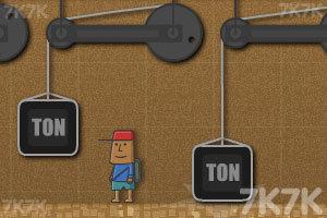 《小红帽男孩冒险》游戏画面2
