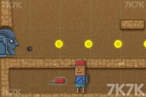 《小红帽男孩冒险》游戏画面1