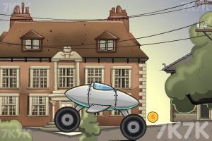 《恐龙战车飙车赛》游戏画面3