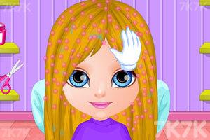《芭比宝贝的发型设计》截图1
