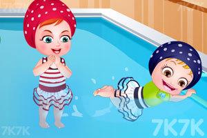 《可爱宝贝的游泳时光》截图2