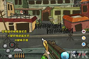 《神勇狙击手》游戏画面3