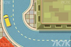 《高峰期的巴士运送》游戏画面1