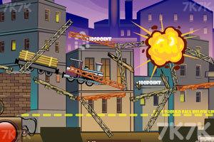 《爆破毁灭车辆3》游戏画面3