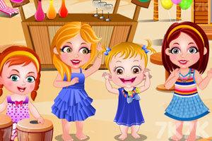 《可爱宝贝的海边派对》游戏画面2