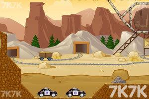 《爆破毁灭车辆3无敌版》游戏画面2