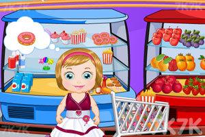 《麦丽莎的野餐日》游戏画面3