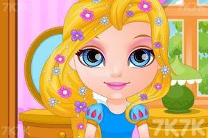 《芭比宝贝公主装》截图2