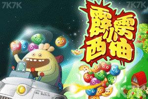 《霹雳小西柚》游戏画面3