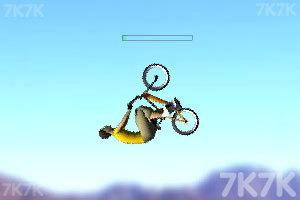 《花样自行车》游戏画面4