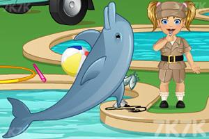 《动物园美好一天》游戏画面5