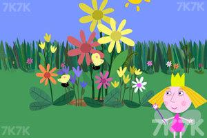 《小人国的魔法花园》游戏画面2
