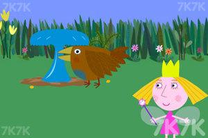 《小人国的魔法花园》游戏画面3