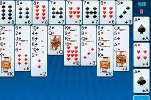 《闯八关纸牌》游戏画面1