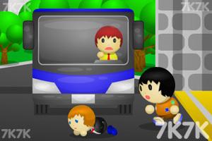 《穷小子变老板中文版》游戏画面2