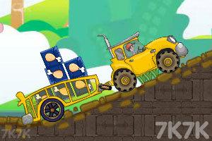 《大卡车运送食物》游戏画面3