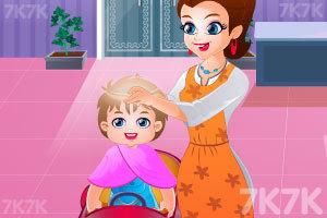 《儿童美发沙龙》截图1