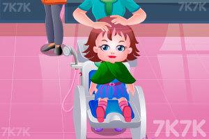 《儿童美发沙龙》截图3