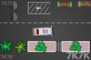 《世界杯停车》游戏画面3