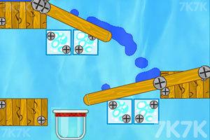《专业接水》游戏画面2