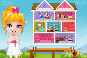 《芭比宝贝的DIY小屋》截图1
