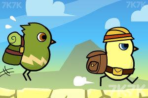 《小鸭子的寻宝之旅》游戏画面3