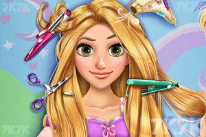 《长发公主的百变发型》游戏画面3