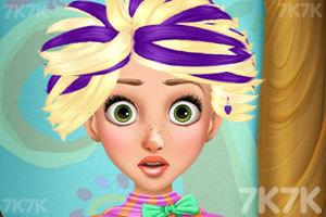 《长发公主的百变发型》游戏画面1