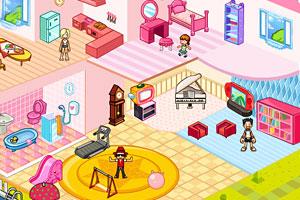 《漂亮的娃娃屋》游戏画面1