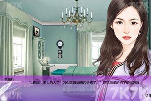 《重生之蝶变新生》游戏画面2