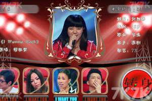 《中国好声音》游戏画面3