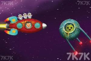 《小寶寶樂園》截圖9