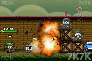《围城之战3升级版》游戏画面1