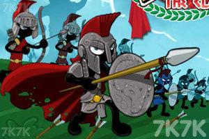 《氏族战争》游戏画面1