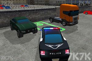 《3D警车停靠》游戏画面1