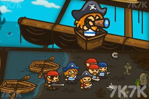 《海盜奪寶藏》截圖2
